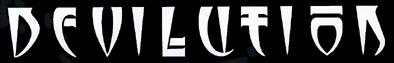 Devilution - Logo