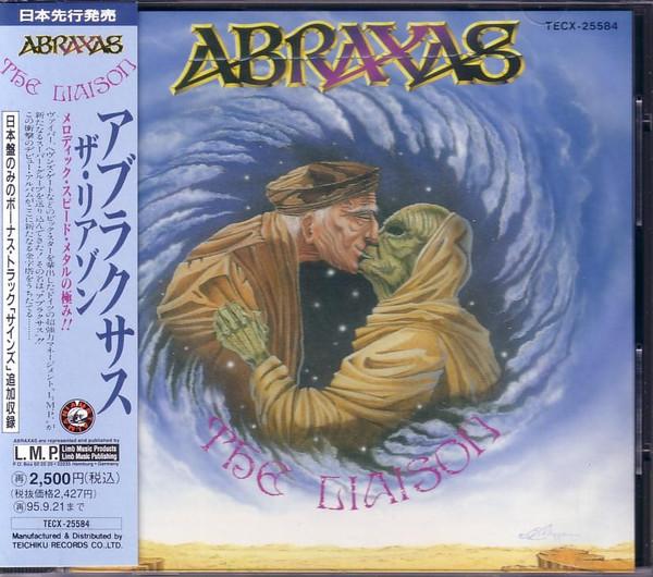 Abraxas - The Liaison