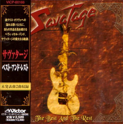 Savatage - The Best and the Rest