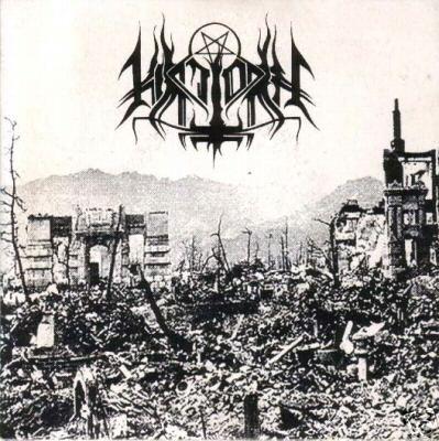 Hirilorn - Depopulate (Prelude to Apocalypse)