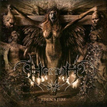 Hermh - Eden's Fire