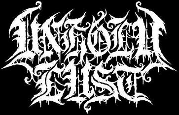 Unholy Lust - Logo