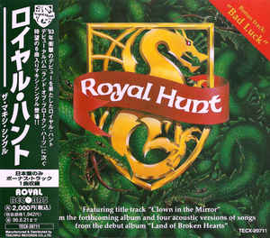 Royal Hunt - The Maxi EP