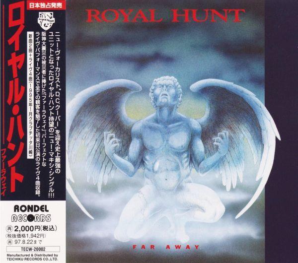 Royal Hunt - Far Away