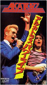 Alcatrazz - Power Live '85