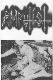 Amputist - Amputist