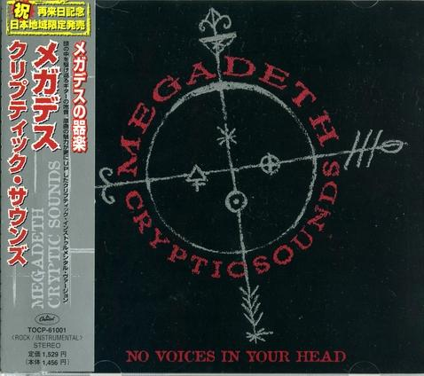 Megadeth - Cryptic Sounds (No Voices in Your Head)