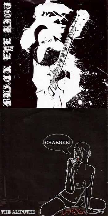 Charger / Black Eye Riot - Charger / Black Eye Riot