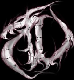 Alpha Drakonis - Logo
