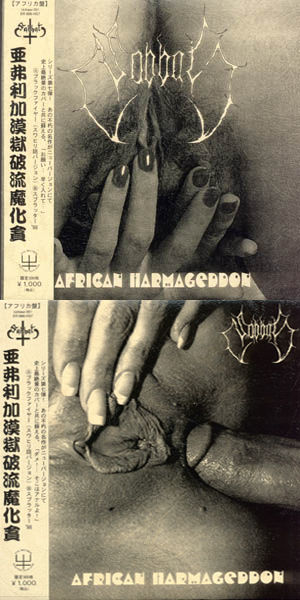 Sabbat - African Harmageddon