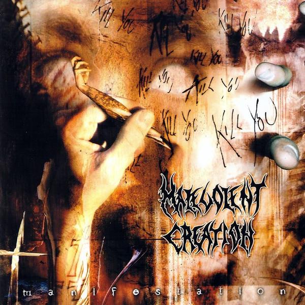 Malevolent Creation - Manifestation
