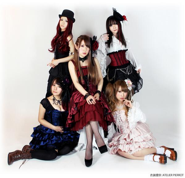 Destrose - Photo