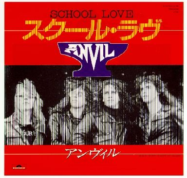 Anvil - School Love