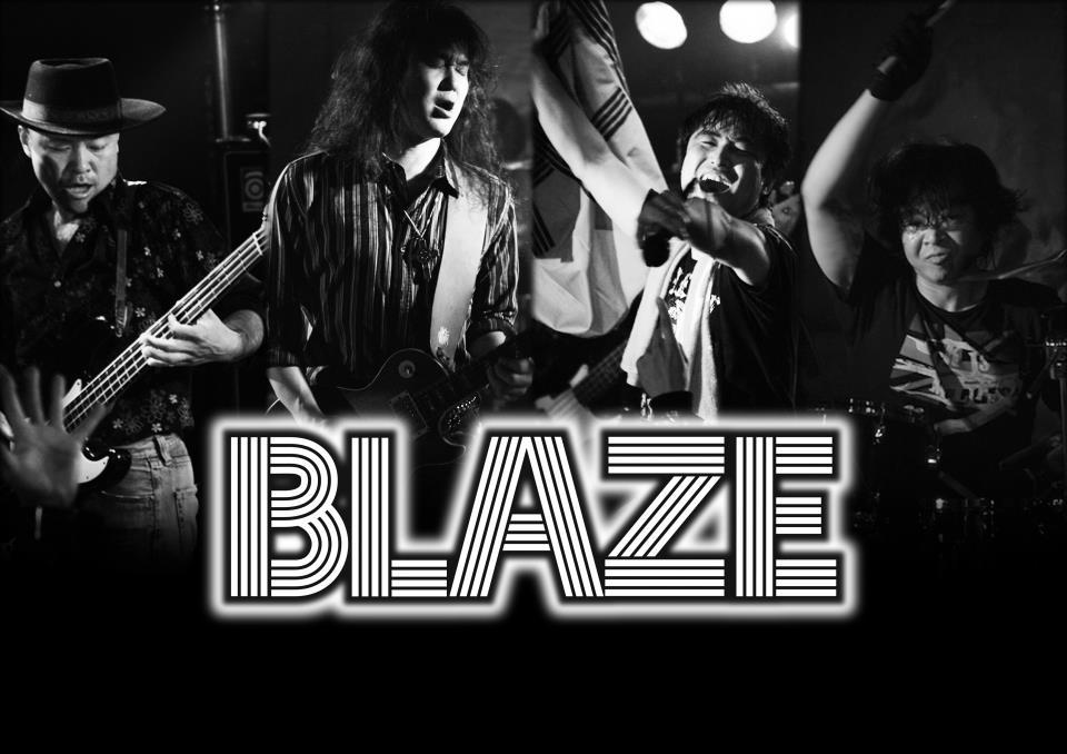 Blaze - Photo