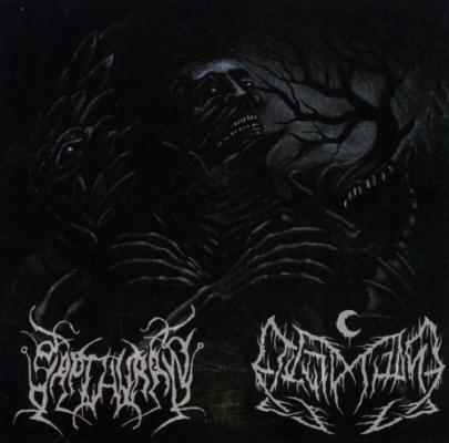 Leviathan / Sapthuran - Sapthuran / Leviathan