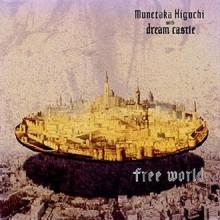 Munetaka Higuchi - Free World