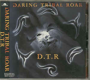 Dirty Trashroad - Daring Tribal Roar