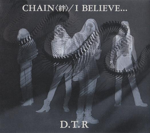 Dirty Trashroad - Chain / I Believe