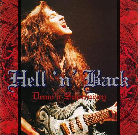 Hell 'n' Back - Demo'n Supremacy