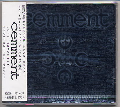 Cemment - Lost Humanity