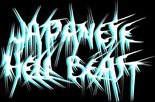 Japanese Hell Beast - Logo