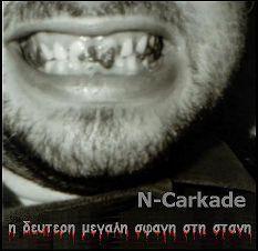 N-Carkade - Η δεύτερη μεγάλη σφαγή στη στάνη