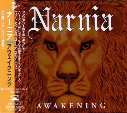 Narnia - Awakening