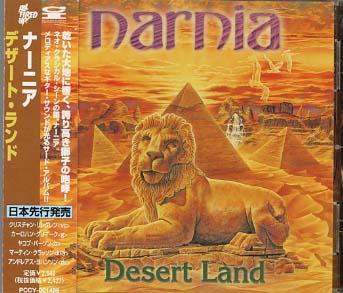Narnia - Desert Land