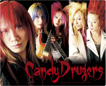 Candy Drugers - Photo