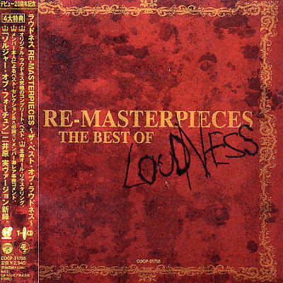 Loudness - Re-masterpieces - The Best of Loudness
