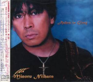Minoru Niihara - Ashes to Glory