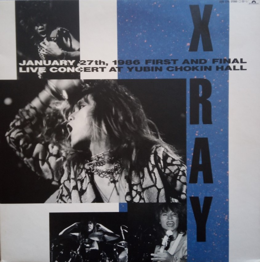 X-Ray - First and Final Live Concert
