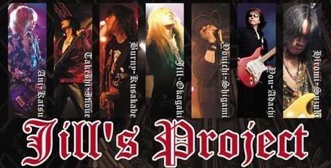 Jill's Project - Photo