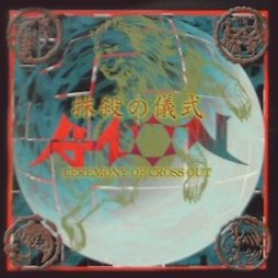 Aion - Ceremony of Cross Out