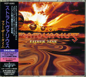 Stratovarius - Father Time