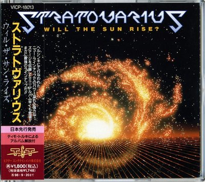Stratovarius - Will the Sun Rise?