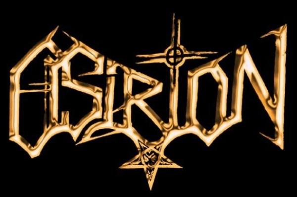 Osirion - Logo