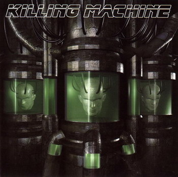 Killing Machine - Killing Machine