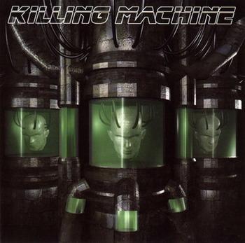 Killing Machine - Killing Machine