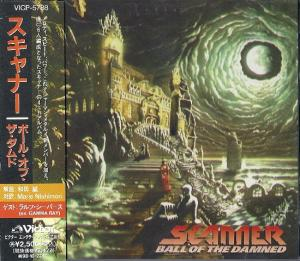 Scanner - Ball of the Damned
