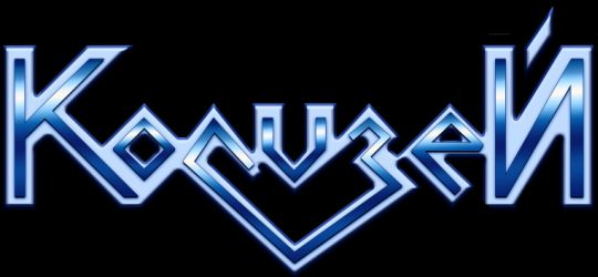 Колизей - Logo