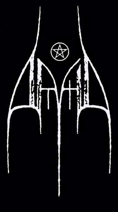 Дажд - Logo