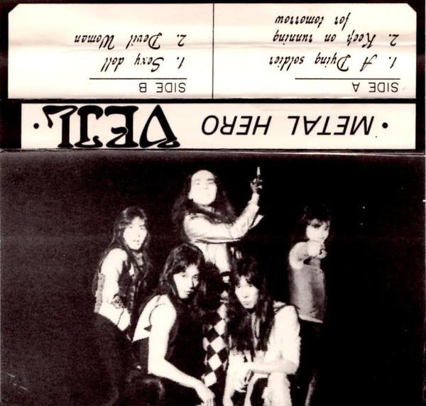 https://www.metal-archives.com/images/1/1/3/4/113482.jpg?0421