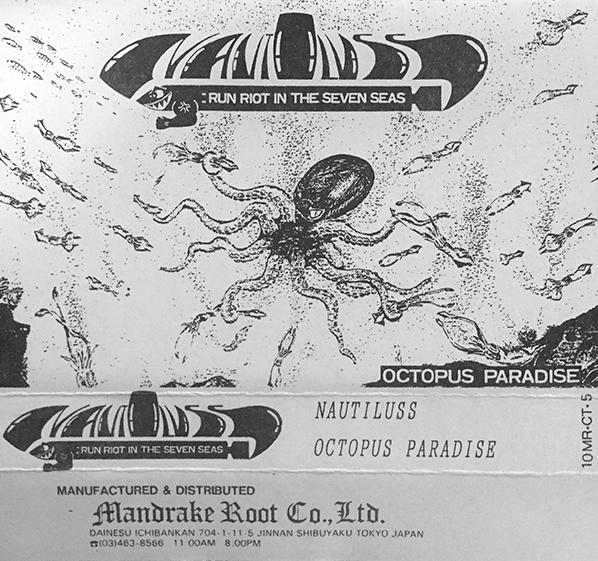 Nautiluss - Octopus Paradise