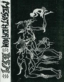 https://www.metal-archives.com/images/1/1/3/8/113853.jpg