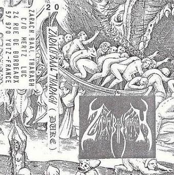 Zarach 'Baal' Tharagh - Demo 20 - D.U.K.E