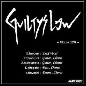 Guiltys Law - Demo 2002