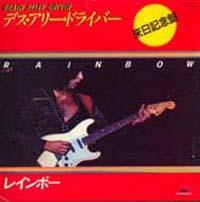 Rainbow - Death Alley Driver