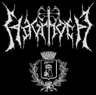 Gavrhoth - Logo