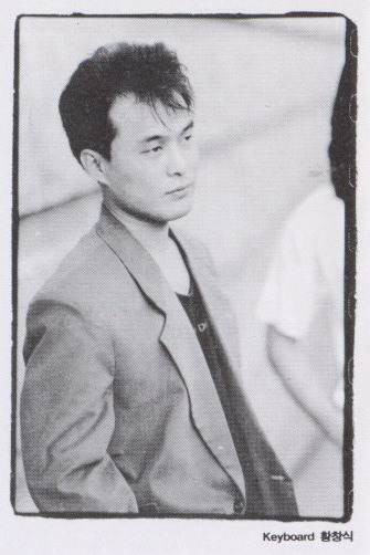 Hwang Chang-Shik